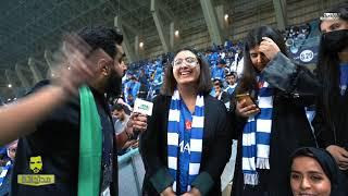 برنامج #مدرجاتنا || الهلال VS  الاتحاد || الجولة الـ19 من دوري كأس الأمير محمد بن سلمان للمحترفين