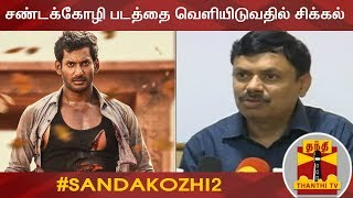 """Will not release Sandakozhi 2 Movie Until Talks are Head With Producer Council"" – Theatre Owners"