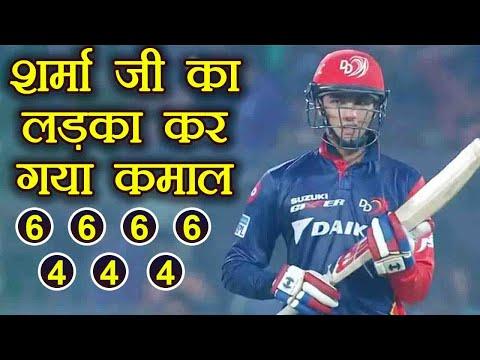 IPL 2018 : Abhishek Sharma plays outstanding inning in IPL debut, slams 46 off 19 balls | वनइंडिया