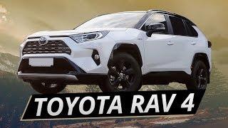 Все недостатки нового Toyota RAV4 2019