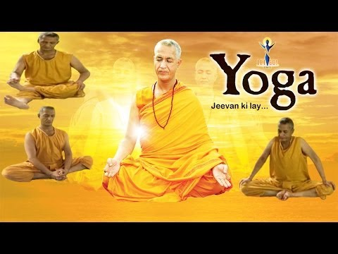 Your Yoga Gym - Yoga Jivan Ka Tantra Episode 1 - Hindi