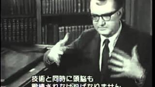 Universal Mind Bill Evans 1