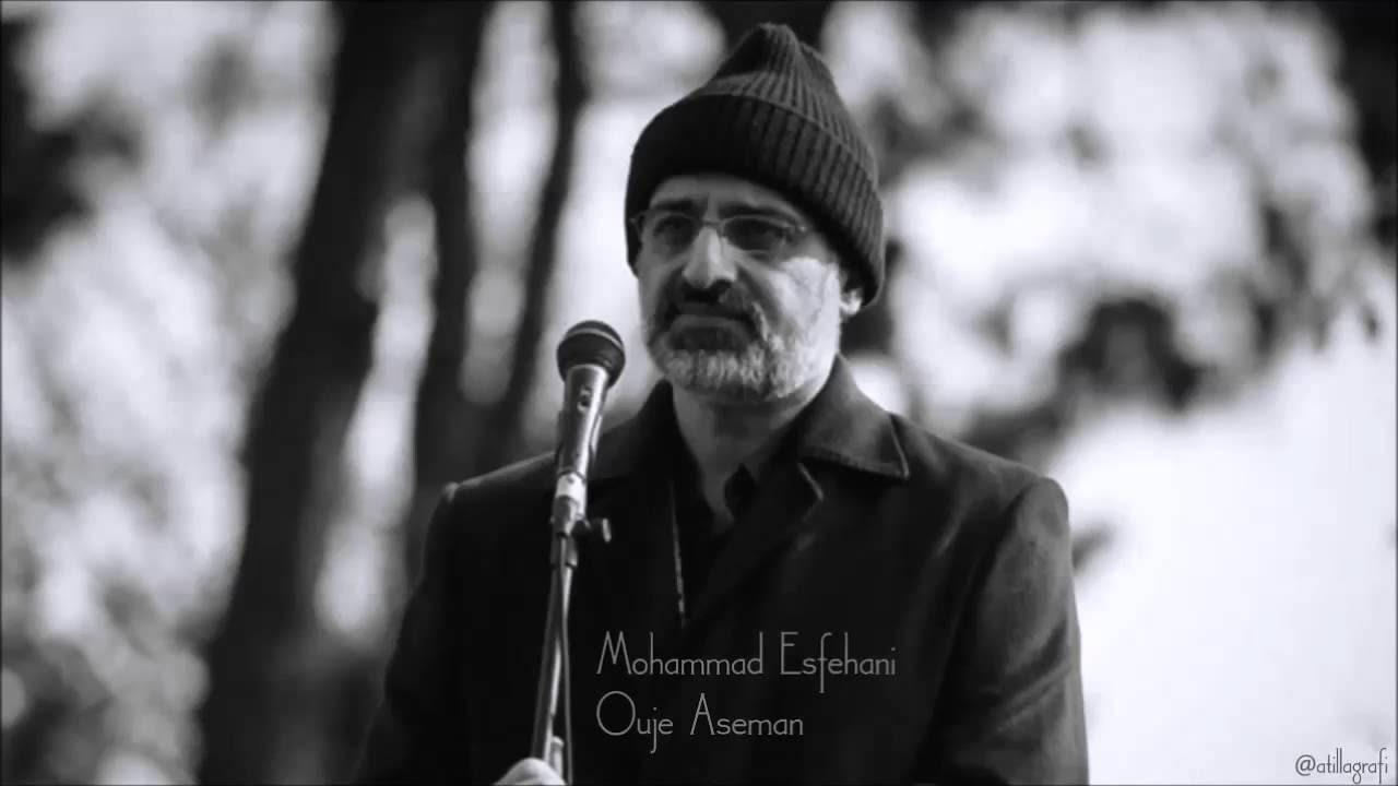 Mohammad Esfahani - Ouje Aseman (instrumental)