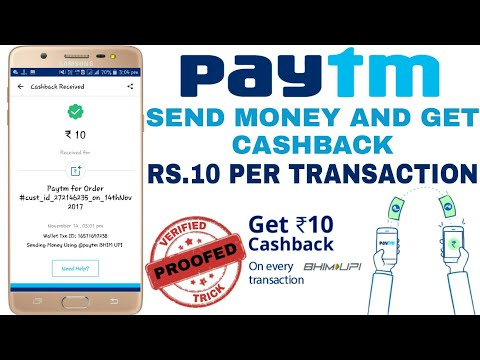 Paytm UPI Transaction Offer - Get Cashback Per Transaction | Get Rs.10 Per Transaction | Paytm Loot
