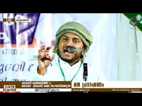 മരണം തൊട്ടടുത്തുണ്ട്   അൻവർ മുഹിയുദ്ധീൻ ഹുദവി Maranam Thottaduthund   Anwar Muhiyudheen Hudavi