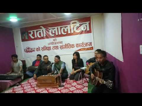Download Raktim song/ pakhuri yinai hun by Dal bahadur bk