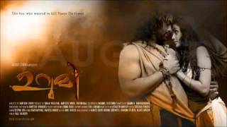 Vadakku Vadakku (Rock) -Malayalam Movie URUMI Song