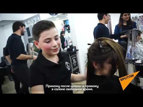 Мистер золотые ручки: 12-летний Эрик из Еревана творит чудеса с волосами клиенток