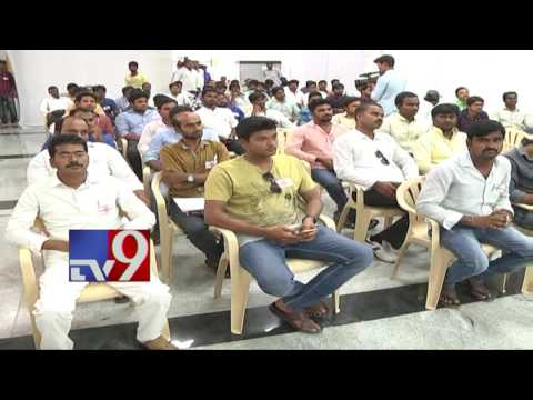 Jana Sena conducts political entrance test in Anantapur - TV9