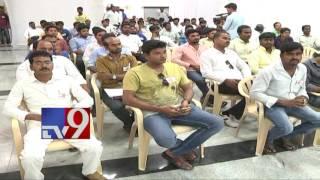Jana Sena conducts political entrance test in Anantapur - TV9