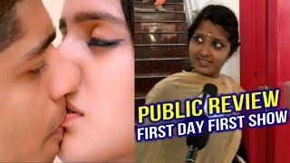 Oru Adaar Love Movie Public Review   Priya Prakash Varrier   Oru Adar Love Review