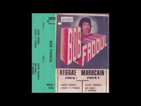 Habibi Funk // حبيبي فنك : Fadoul aka Bob Fadoul - Fi Jamique (Morocco, 1980s)