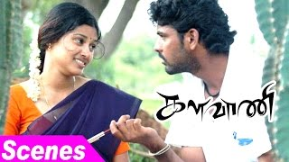 Kalavani | Kalavani Tamil Movie Scenes | Oviya Forgives Vimal | Vimal | Soori | Kalavani Movie