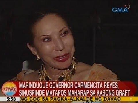 UB: Marinduque Gov. Carmencita Reyes, sinuspinde matapos maharap sa graft case
