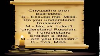 Английский язык по методу доктора Пимслера Начало