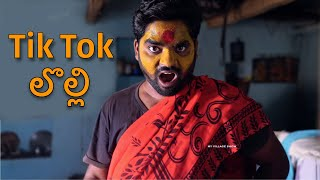 Village TikTokers problems | My Village Show comedy