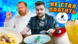 УЖАСНЫЙ ресторан или Кто подставил Константина Ивлева? / Обзор Monster Hills / Часть 2
