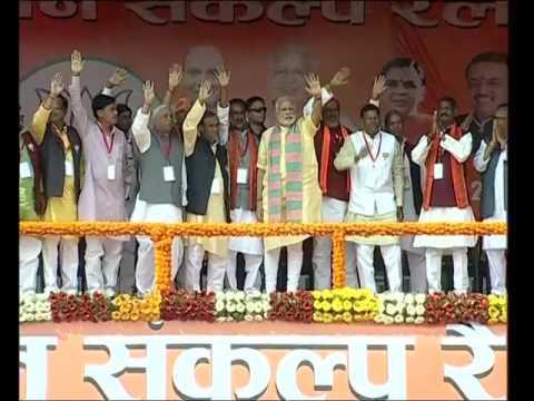 PM Shri Narendra Modi addresses public meeting in Maharajganj, Uttar Pradesh : 01.03.2017