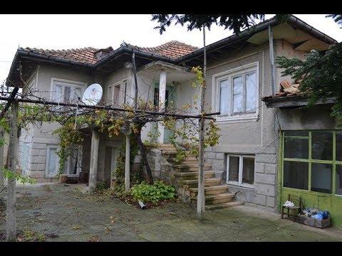 House in village Slaveykovo, дома в Болгарии, Дом в Болгарии, House property in Bulgaria