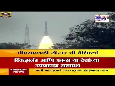 Isro's launch of record 104 satellites