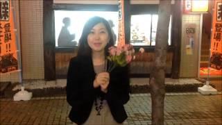 12月7日 ゆうたろう あすか 結婚式動画.