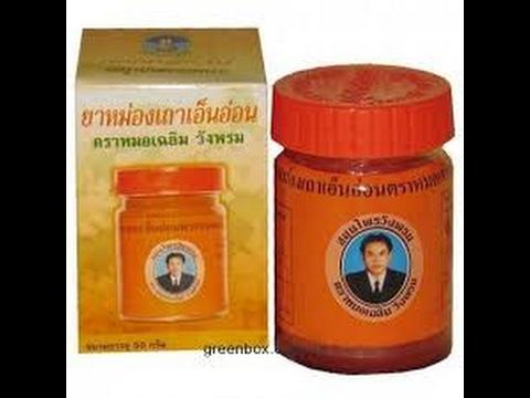 Согревающий тайский оранжевый бальзам от лучшего производителя Вангпром
