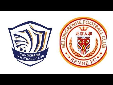 Round 26 - Shijiazhuang YongChang FC vs Beijing Renhe
