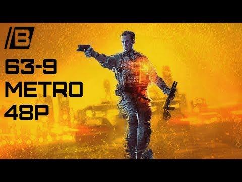BF4: METRO CLASH! 63-9 On Operation Metro 48players - Assault Gameplay