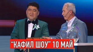 """Кафил шоу"": 30 МЛН сўмми ёки ТРЭКЕР?"" || ""Kafil shou"""