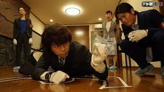 京都財界の有力者・竹原総二郎(団時朗)が、自宅に押し入った強盗を猟...