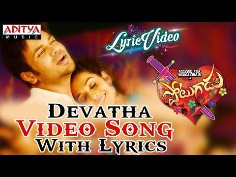Devatha Video Song With Lyrics II Potugadu Songs II Manchu Manoj Kumar, Sakshi Chaudhary