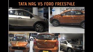 Tiago NRG vs Ford Freestyle 2018 || WalkAround Review