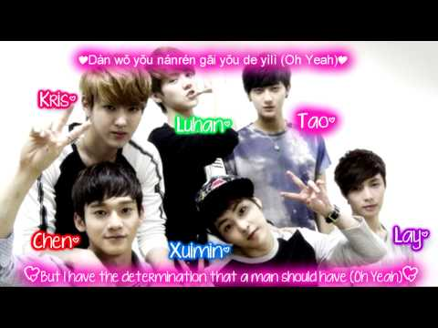 EXO-M XOXO Color Coded [ENG SUB + PINYIN] HD