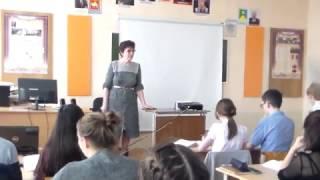 Урок истории в 8 классе
