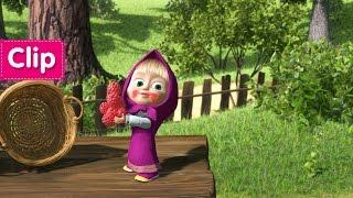 Masha e Orso -  Un Giorno Da Ricordare (Guarda cosa so fare! Hop!) thumbnail