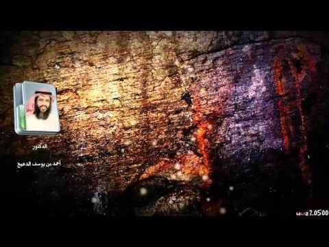 Abbasid Caliphate ( Empire ) 4\9 ( Arabic language ) الخلافة العباسية