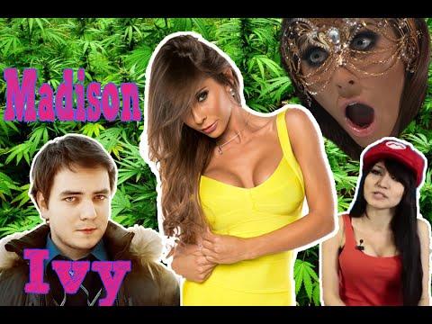 Madison Ivy Скачать HD порно видео, XXX ролики, секс