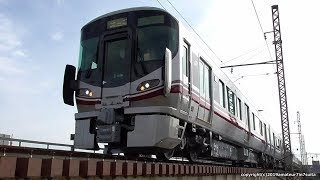 JR西日本 521系100番台U01+U02+U03編成 試運転を撮影(R1.12.24)