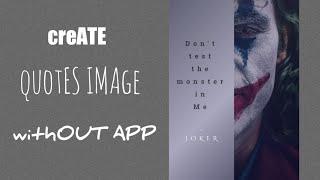 إنشاء صورة يقتبس من دون استخدام أي التطبيق لقد نقلت صورة l التكنولوجيا النقالة التاميل