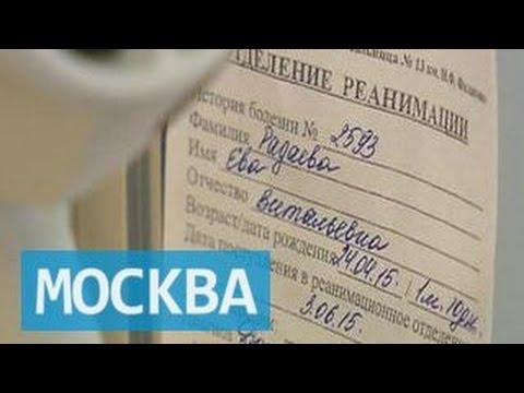 Врачи Филатовской больницы совершили переворот в детской хирургии