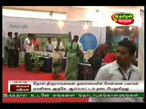 Media Coverage for Budget Home Coimbatore Nov 2010