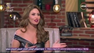 بيومي أفندي - بيومي فؤاد لـ مي سليم ... ناقصك ايه عشان تبقي فنانة شاملة