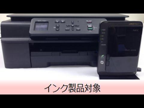 BROTHER DCP-J152N LAN DRIVER PC
