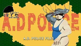 Anime Abandon: AD Police Files