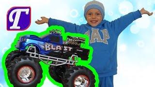 Розпакування Монстр Вантажівка Іграшка– Величезний і Крутий Maxim Unboxing Monster Truck and Playing vlog