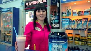 Multipower ВолгаФит Волгоград SuperGainer