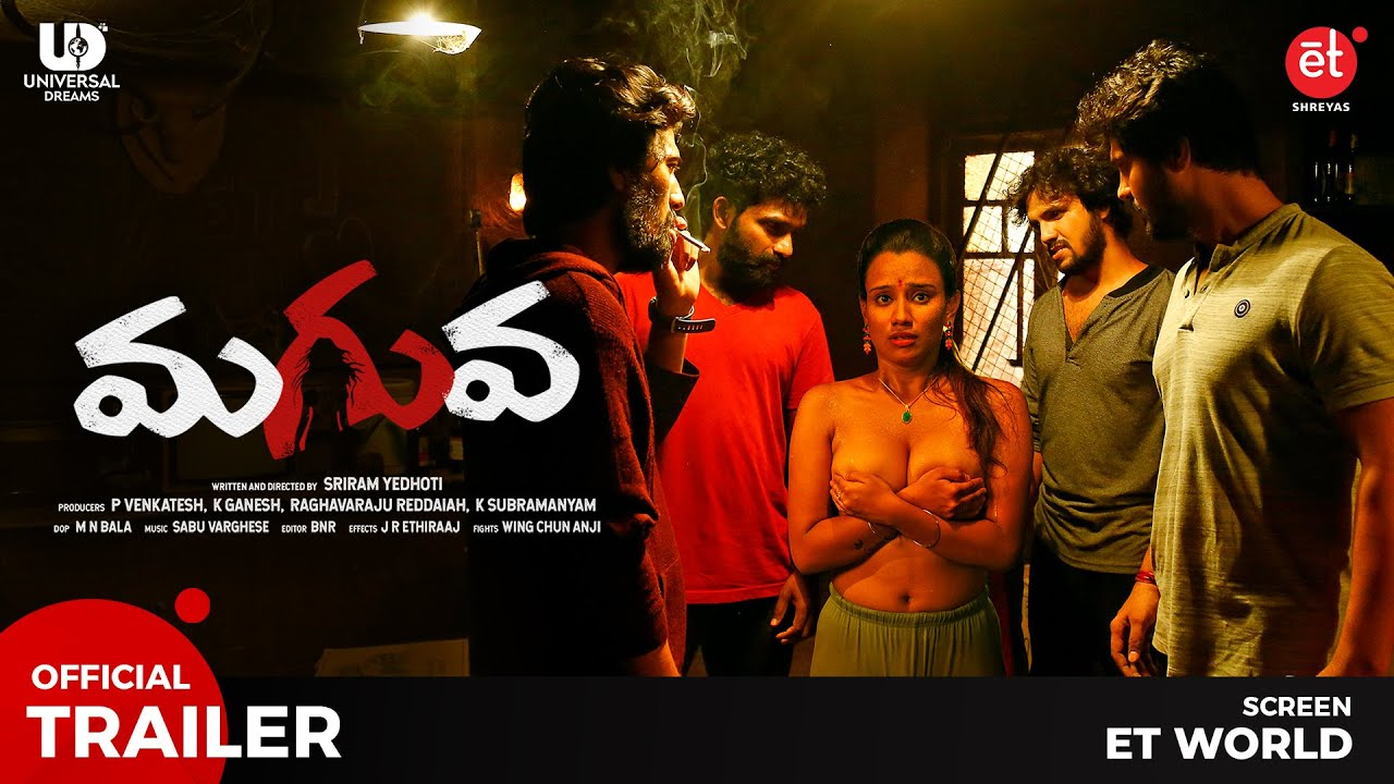 Maguva Movie Official Trailer | Shreyas ET
