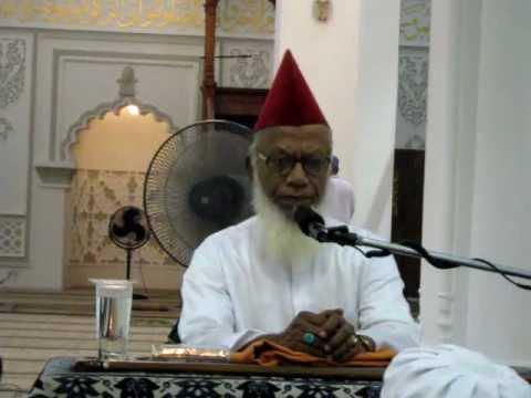 IYYAKA NA'BUDU WA IYYAKA NASTA'EEN By Hazrath Sayyed Arifudheen Jeelani, {Hyderabad}