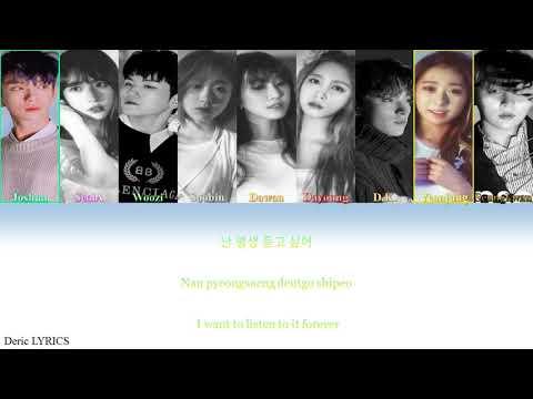 Seventeen & Cosmic Girls (WJSN) Ver. - For Life (Color Coded Lyrics) [Han/Rom/Eng]