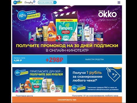 PGbonus вывел 298 рублей. 100% кешбек сработал +100 рублей за регистрацию, +60 рублей в месяц.